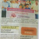 malayala-manorama